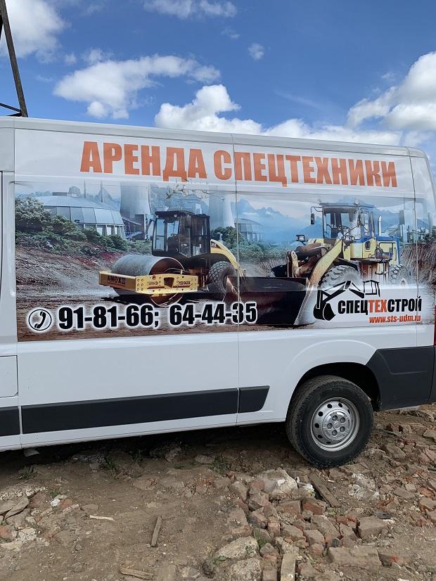 arenda-fiat-ducato-izhevsk-620